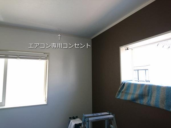 エアコン室外機 屋根勾配がキツイのと寄棟屋根なので壁面置き ...