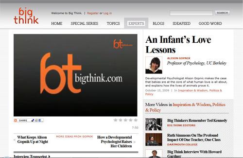أفضل 13 موقع فيديو مثل يوتيوب - Big Think