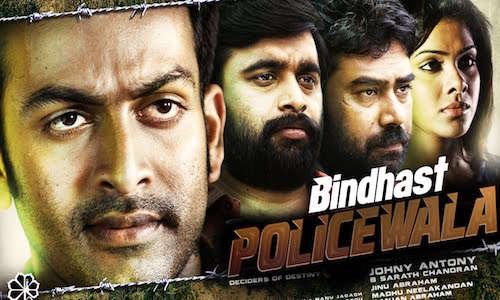 Poster Of Bindaas Officer (Policewala) 2016 Hindi Dubbed 720p HDRip x264 Free Download Watch Online Worldfree4u