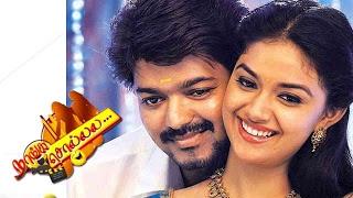 Naanga Sollala | Tamil Cinema Gossip Show – 21-02-2017 | Peppers Tv