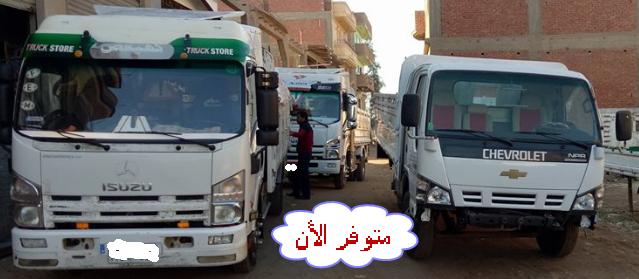 سيارات جامبو ايسوزو كاش وتقسيط للبيع في مصر 2018