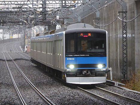 残り28日で消滅してしまう種別なし表示の東武野田線 六実行き60000系