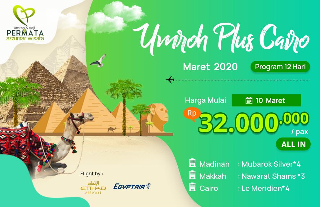 Biaya Paket Umroh maret 2020 Plus Mesir Cairo Murah
