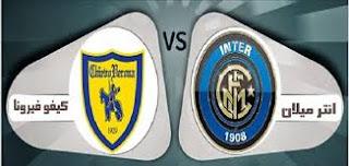 مباشر مشاهدة مباراة انتر ميلان وكييفو فيرونا بث مباشر 22-4-2018 الدوري الايطالي يوتيوب بدون تقطيع