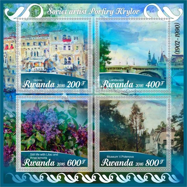 Порфирий Никитич Крылов, почтовая марка 8 на основе его картин
