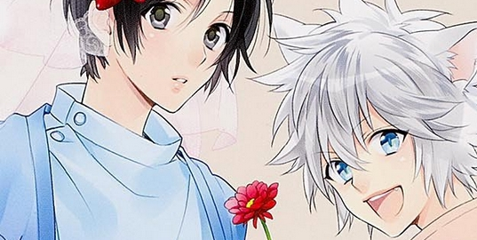 Critique Manga, Manga, One Shot, Taifu Comics, Yaoi, My Wolf Story,