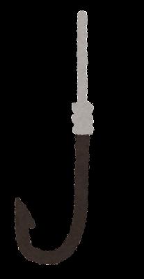 釣り針のイラスト