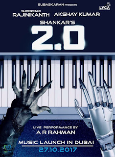 2.0 [Robot 2] First Look Poster 6