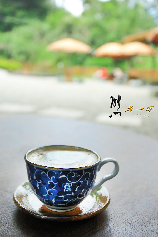 鳶山村吅品饕友庭園餐廳 鳶山覽勝亭