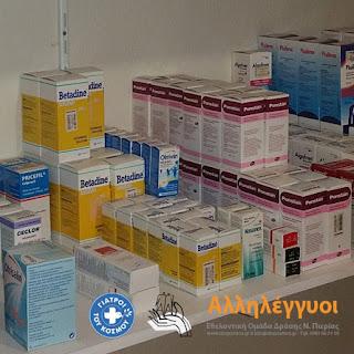 """Δωρεά φαρμάκων αξίας 6.000€ προς το Κοινωνικό Φαρμακείο Κατερίνης """"Αλέκος Φτίκας"""""""
