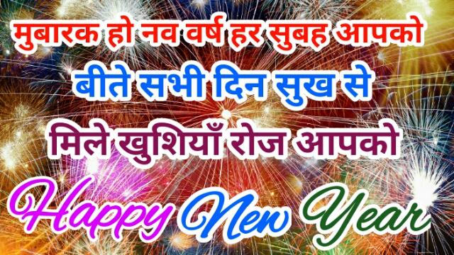 Good Bye SMS in Hindi, Good Bye SMS in Hindi