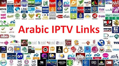 lista arabic iptv free links 05.10.2017