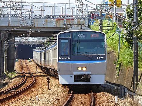 相模鉄道 特急 湘南台行き2 8000系FC LED・10000系10708F帰ってきたウルトラヒーロー号