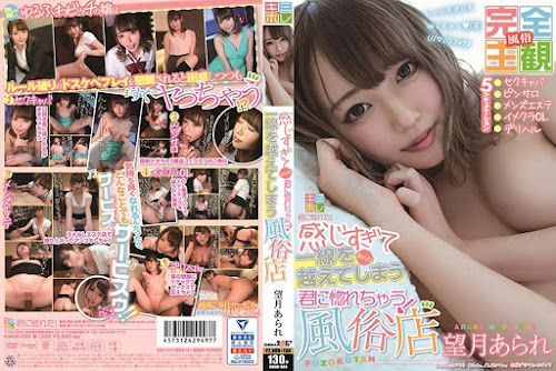 KMHR-069_cover