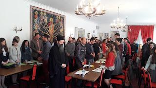 Σύναξη Στελεχών Κατασκήνωσης στην Ι. Μ. Κίτρους, Κατερίνης και Πλαταμώνος