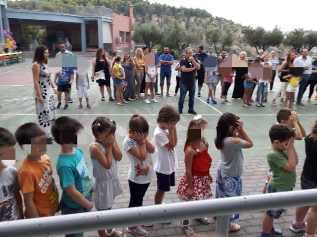 Πάρτι Υποδοχής για τα πρωτάκια στο 3ο Δημοτικό Σχολείο Άργους