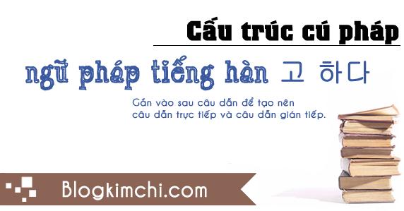 Ngữ pháp tiếng Hàn 고 하다