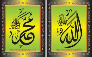 Kumpulan Gambar Kaligrafi Tuhan dan Muhammad