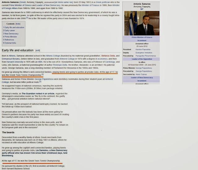 Καλύτερο διαδικτυακό σάιτ γνωριμιών wiki