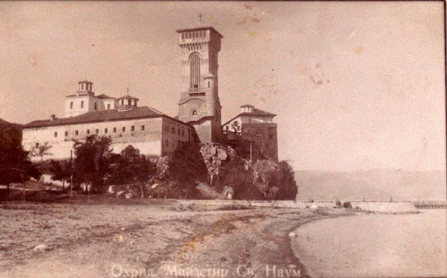 St. Naum (Св. Наум) Monastery, Ohrid, Macedonia - beginning of XX cent