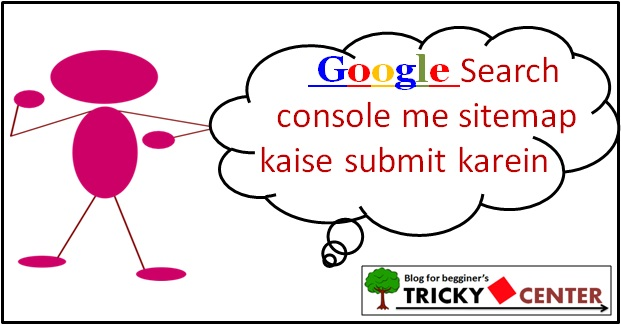 Google search console me sitemap kaise submit karein