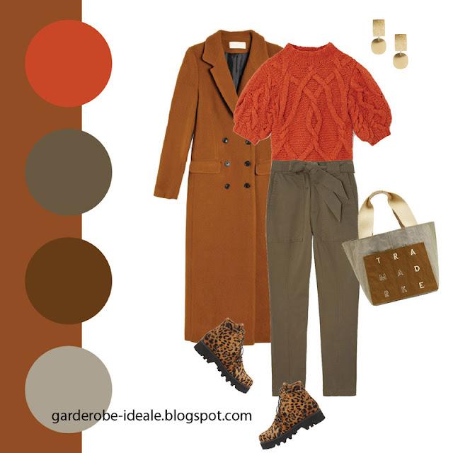 Брюки карго хаки и оранжевый свитер