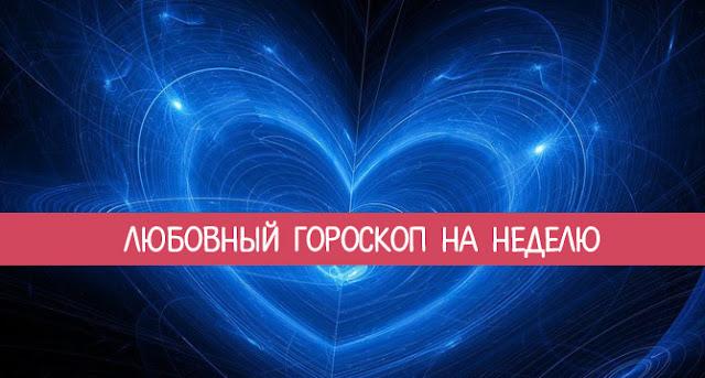 Звезды сегодня нацелены не столько на романтику, сколько на конкретный результат.