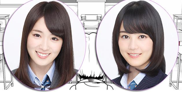 http://46-news.blogspot.com/2016/06/ikuta-erika-takayama-kazumi-to-guest.html