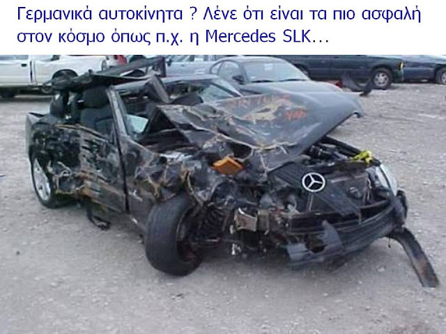 Είσαι οδηγός αυτοκινήτου… τότε πρέπει σίγουρα να δεις αυτό! [photos]