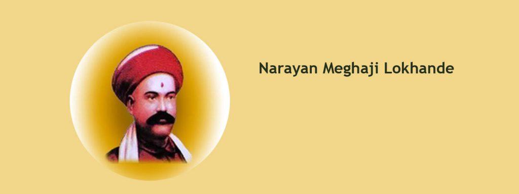 Image result for narayan meghaji lokhande
