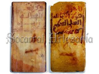 Estos socarrats, utilizados como aleros de la mezquita de la Xara, llevan como inscripción: ''No hay fuerza más que en Dios'', y ''Todo bienestar acaba sin remedio''. Socarrat Artesanía