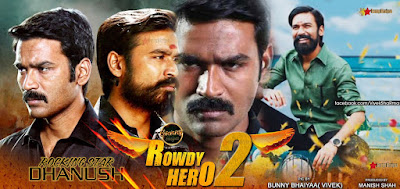 Rowdy Hero 2 (kodi) 2017 Hindi Dubbed WEBRip 480p 350Mb