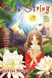 Akai Ito (TSUKUBA Sakura) – Truyện tranh
