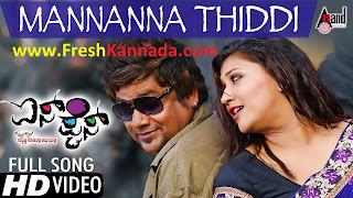 Ice Pice Mannanaa Thiddi Kannada Video Download