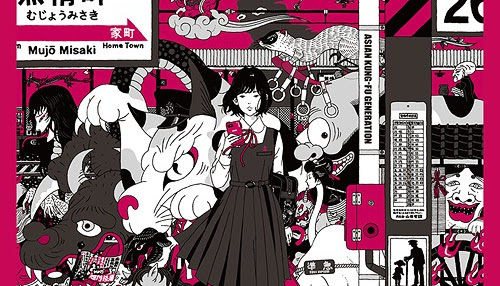 [Download] ASIAN KUNG-FU GENERATION - Dororo / Kaihoku (Single)/ Dororo Opening 2