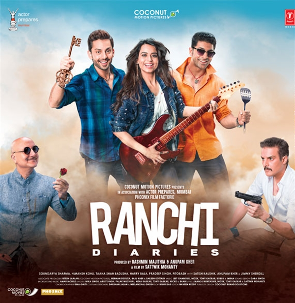 Ranchi Diaries First Look Poster 3