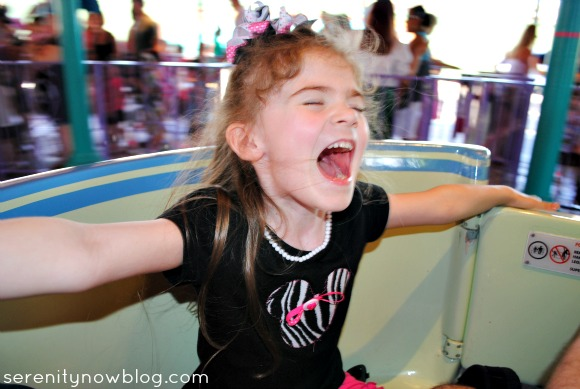On the Teacup Ride at Disney, Serenity Now blog