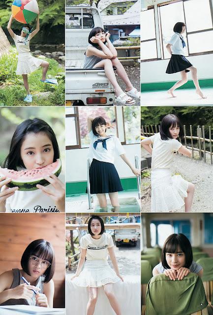 広瀬すず Hirose Suzu Young Jump No 32 2015 Pics 4