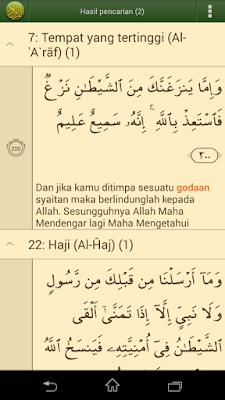 Aplikasi MyQuran Indonesia Terbaru for Android