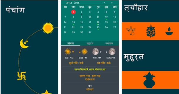 hindi hindu kalender 2017