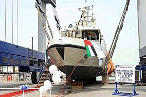 World Defense Review: Abu Dhabi Ship Building Launches First