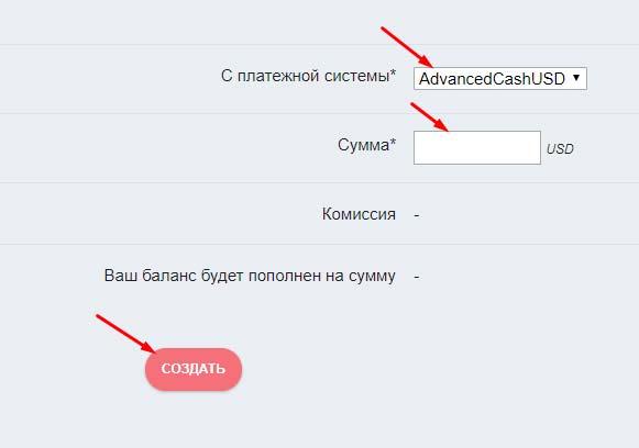 Регистрация в CyprusTaxi 4