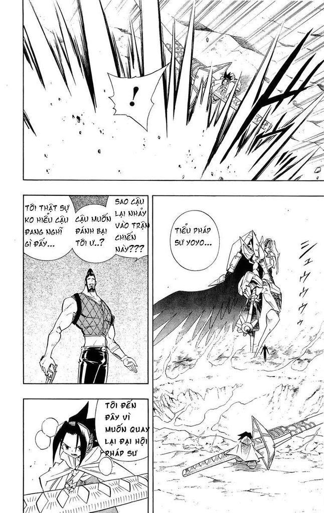 Shaman King [Vua pháp thuật] chap 216 trang 4