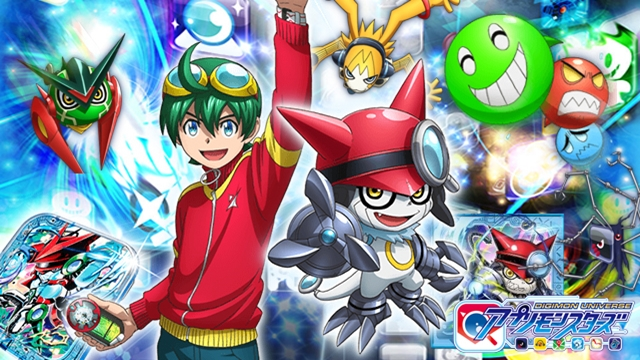 DESCARGAR DIGIMON UNIVERSE: APPLI MONSTERS [04/??][HD][SUB ESPAÑOL]