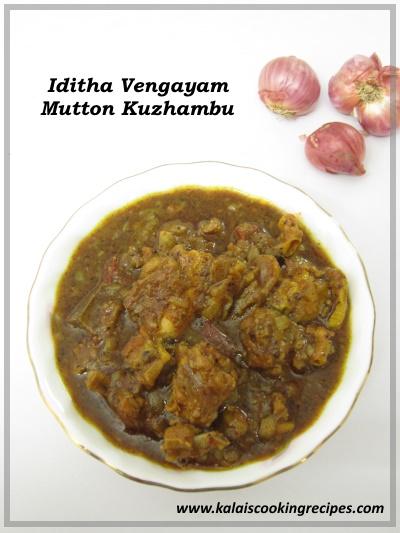 iditha vengayam mutton kuzhambu
