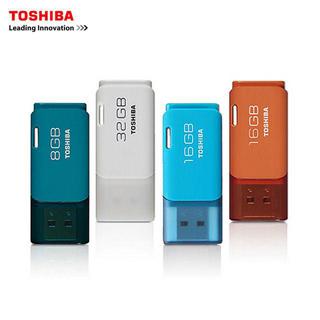 Flashdisk Toshiba 8GB Hayabusa