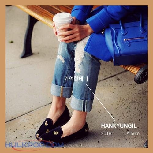 Han Kyung Il – 기억할테니 – EP