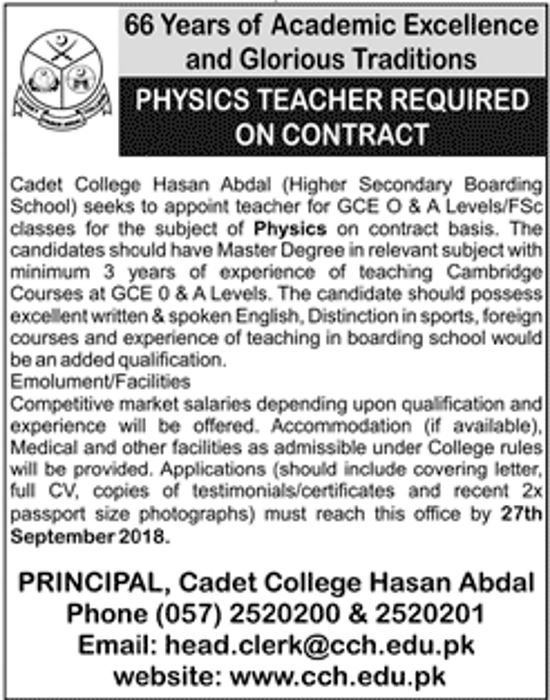 Cadet College Hasan Abdal Jobs 2018 | Physics Teacher | September
