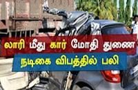 Actress dies in car crash on Krishnagiri