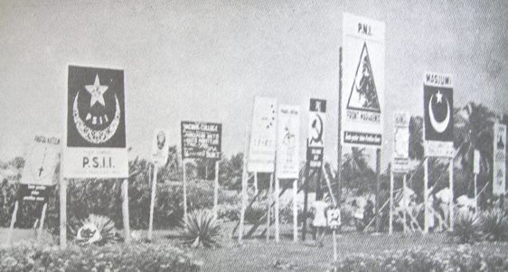 poster kampanye pemilu 1955